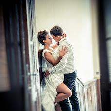 Wedding photographer Mikhail Rakovci (ferenc). Photo of 24.08.2016