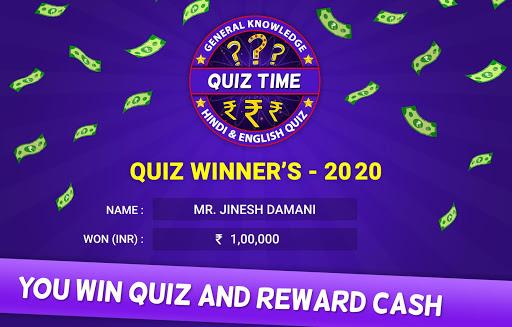 Quiz 2020 : Win Money Quiz Game 1.7 screenshots 1