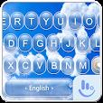 Love Cloud Keyboard Theme