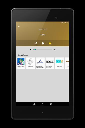 無料音乐Appのラジオ日本|記事Game