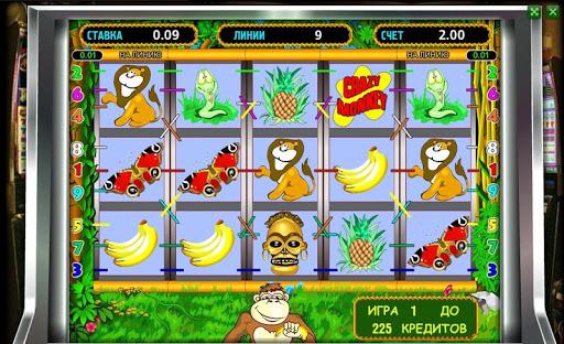 игровые автоматы вулкан играть бесплатно онлайн