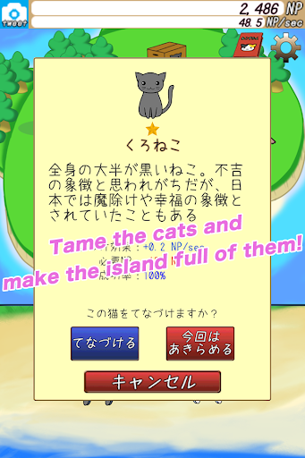Cat Land 1.0.19 Windows u7528 3