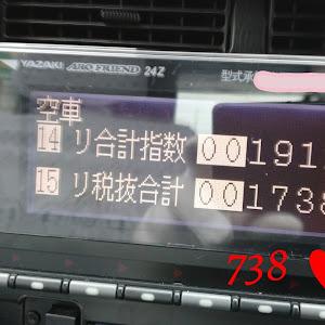 ワゴンR MH23Sのカスタム事例画像 738 styleさんの2021年01月21日21:15の投稿