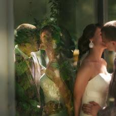 Wedding photographer Aleksey Kim (offlaw). Photo of 24.01.2016