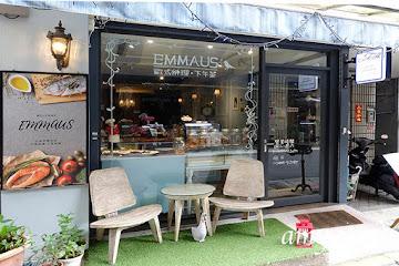 以馬忤斯Emmaus美味關係廚房-全食物概念店