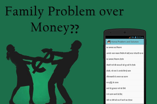 Home Problem and Solution