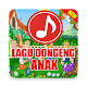 Download Lagu Dongeng Anak Offline For PC Windows and Mac