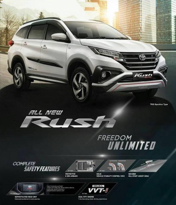โบวชัวร์อย่างเป็นทางการของ All New Toyota Rush ที่อินโดนีเซีย