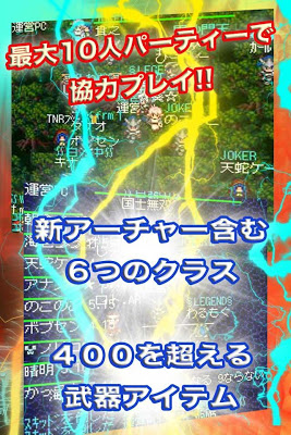 ドラゴンアタックオンライン(無料MMORPG) - screenshot