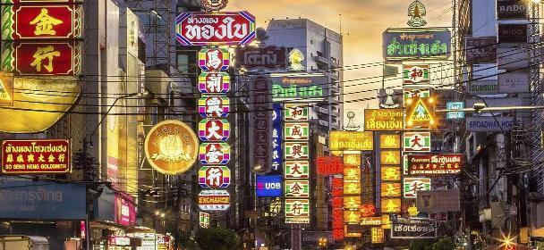 Férias na Ásia