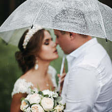 Wedding photographer Svetlanka Teleneva (FotoKitchen). Photo of 05.07.2017