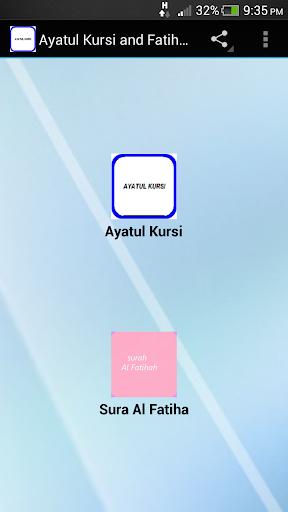 Ayatul Kursi and Fatiha MP3