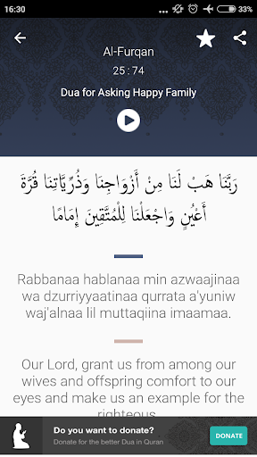 Dua in Quran - Apps on Google Play