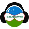 Узбекистан Радио Онлайн uzbekistan icon
