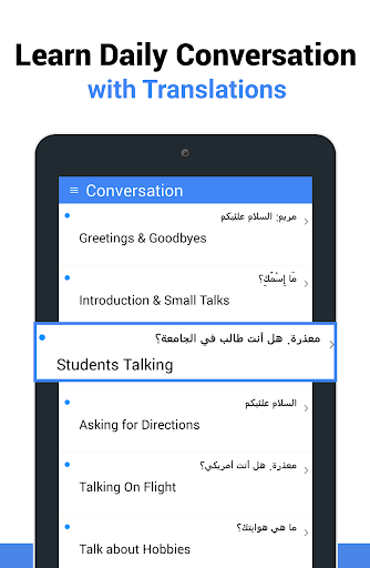Learn Arabic - Language Learning App screenshot 13