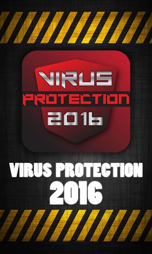 免費下載工具APP|このウイルス 保護スキャナ2016 app開箱文|APP開箱王