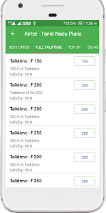 Download Tallent Pay For PC Windows and Mac apk screenshot 3