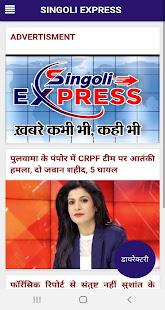 Download Singoli Express For PC Windows and Mac apk screenshot 4