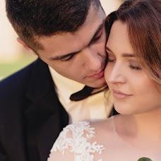 Wedding photographer Timur Kalenchuk (berestima7). Photo of 05.05.2016