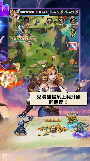 不朽英雄 apklade screenshots 2