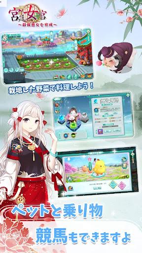 u5baeu5ef7u5973u5b98uff5eu6700u5f37u60aau5973u3092u80b2u6210uff5eu840cu3048u00d7u71c3u3048u306eu65b0u611fu899au304au7740u66ffu3048u30bdu30fcu30b7u30e3u30ebRPG  screenshots 5