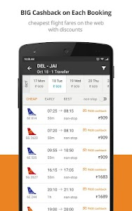 ixigo - Flight Booking App screenshot 3