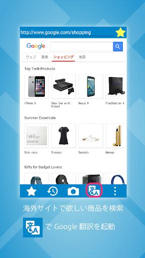 US-Buyer購入代行依頼アプリ