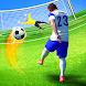 ドリームショットサッカー - Androidアプリ