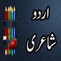 Offline Urdu Poetry icon