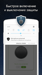 Micro Guard™ FREE - Blocker Screenshot