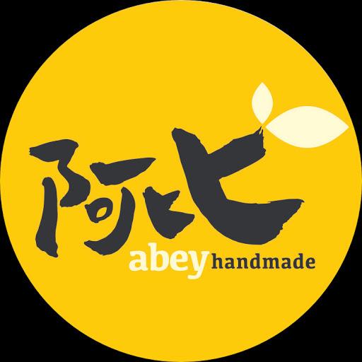 阿比 手造 Abey Handmade