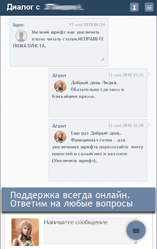 Сад Огород Дача - screenshot