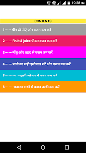 WEIGHT LOSS TIPS HINDI - náhled
