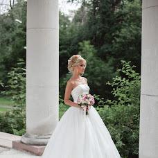 Свадебный фотограф Алиса Мяу (AlyssaMeow). Фотография от 04.08.2016