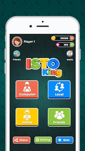 LUDO : ISTO King 2.1 screenshots 8