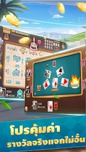 ไพ่แคง-รวมดัมมี่dummy เก้าเก ป๊อกเด้ง เกมไพ่ฟรี App Download For Android 7