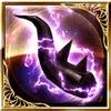 バハムートの紫電角