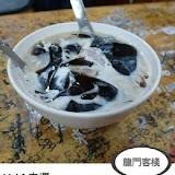 東海龍門客棧(仙草凍芋圓)(總店)
