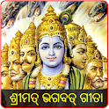 Odia (Oriya) Bhagavad Gita icon