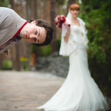 Wedding photographer Anastasiya Bilenko (BilenkoAS). Photo of 16.01.2014