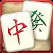 四川省 ニ角取りゲーム 麻雀牌パズルの定番四川省アプリ - Androidアプリ