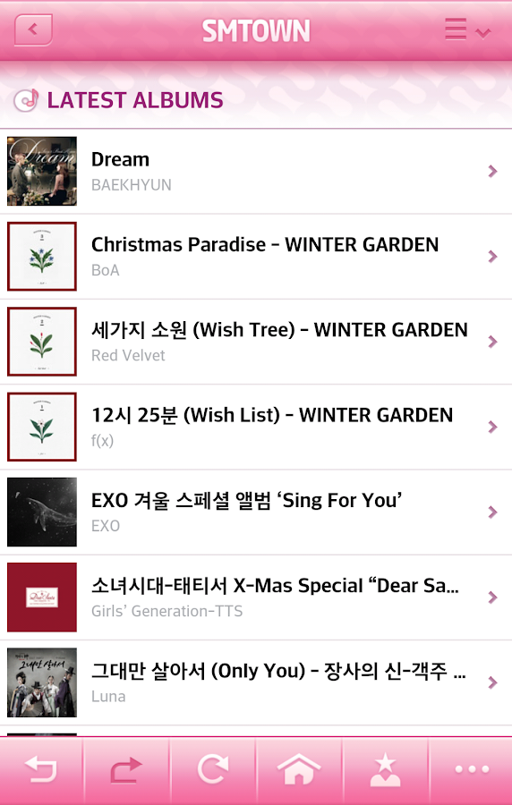 SMTOWN OFFICIAL APPLICATION- screenshot