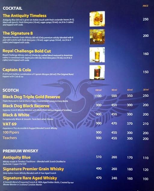 Rajmudra Restaurant & Bar menu 3