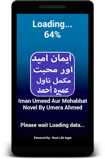 Iman Umeed Aur Mohabbat Novel Pdf