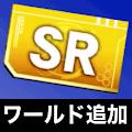 5D's追加記念SRチケット
