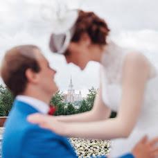Свадебный фотограф Александра Пурясова (Givejoy). Фотография от 05.04.2017