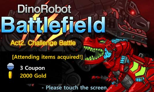 Dino Robot Battle Field screenshot 00