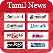 Tamil News Papers