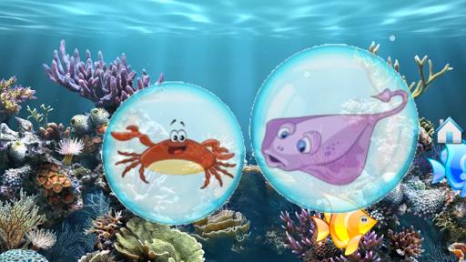 玩免費教育APP|下載魚類的幼兒 app不用錢|硬是要APP