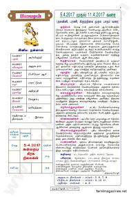 Kumudam Jothidam Raasi Palan - 5-4-2017 to 11-4-2017